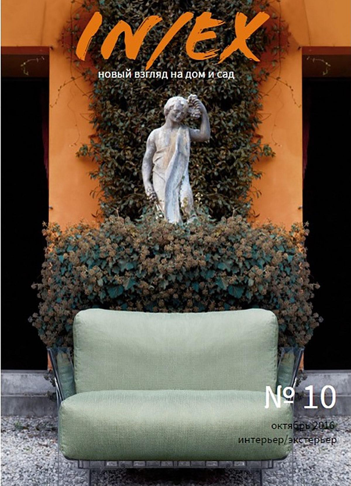 Parution presse IN EX 2016 Claude Cartier décoration architecte d'intérieur à Lyon.